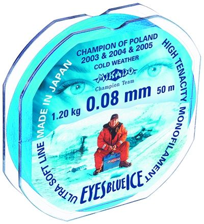 Vlasec EYES BLUE ICE 50m 0.20mm box 10ks Mikado